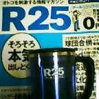 20040802_1954_000.jpg